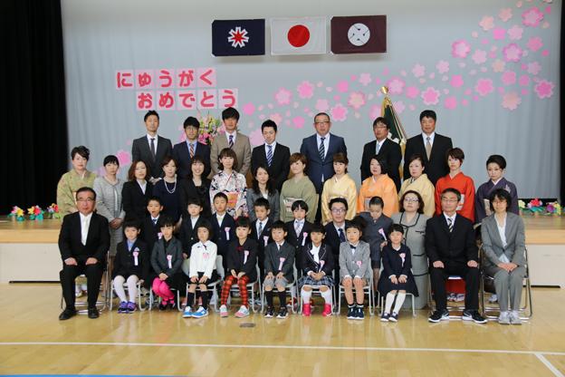 20160407沼小入学式1