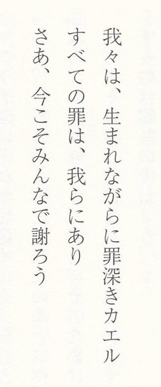 160412-2-4.jpg