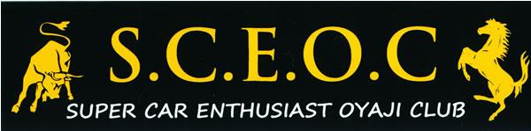 sceoc600.jpg