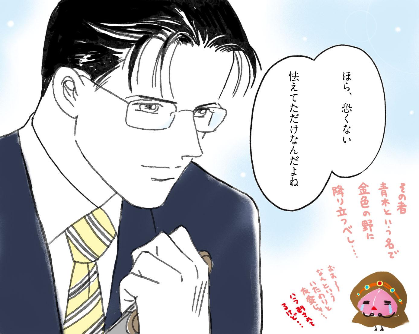 秘密 原罪 レビュー用7