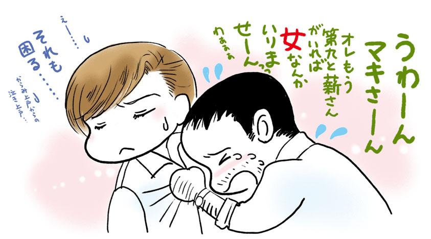 メロディ6月号の一コマ……の、妄想(^0^)