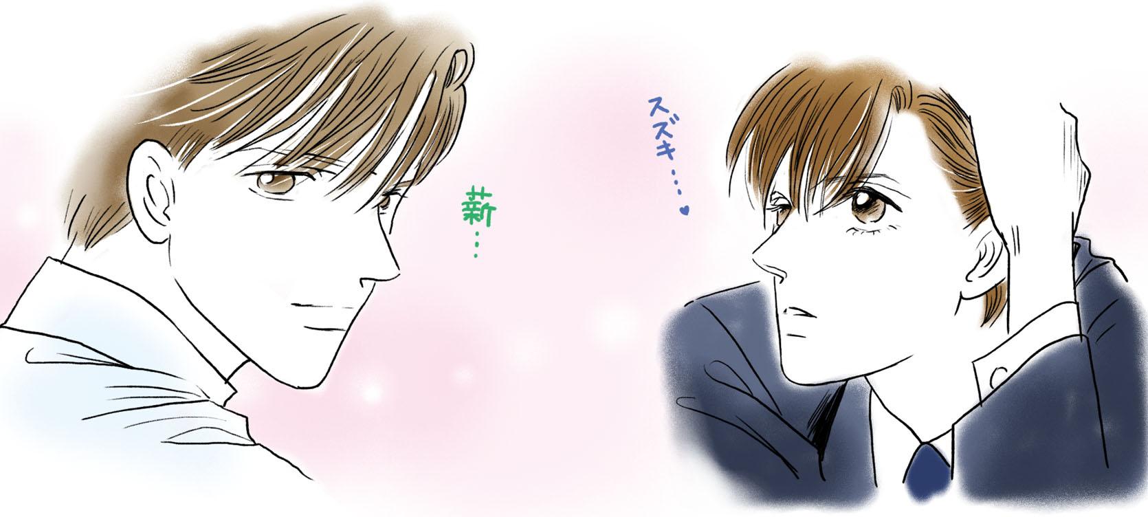 メロディ6月号の鈴木さん……