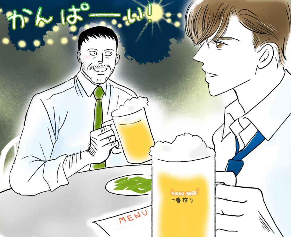 鈴岡対談その1