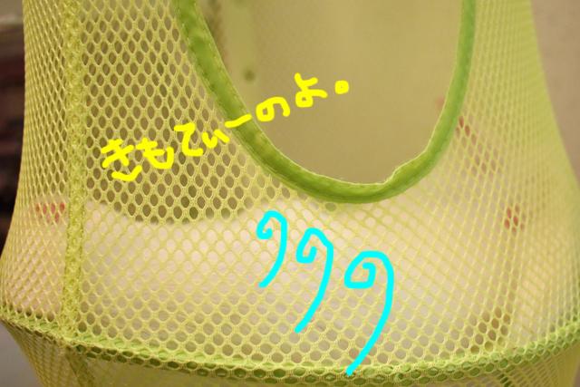 160528b.jpg