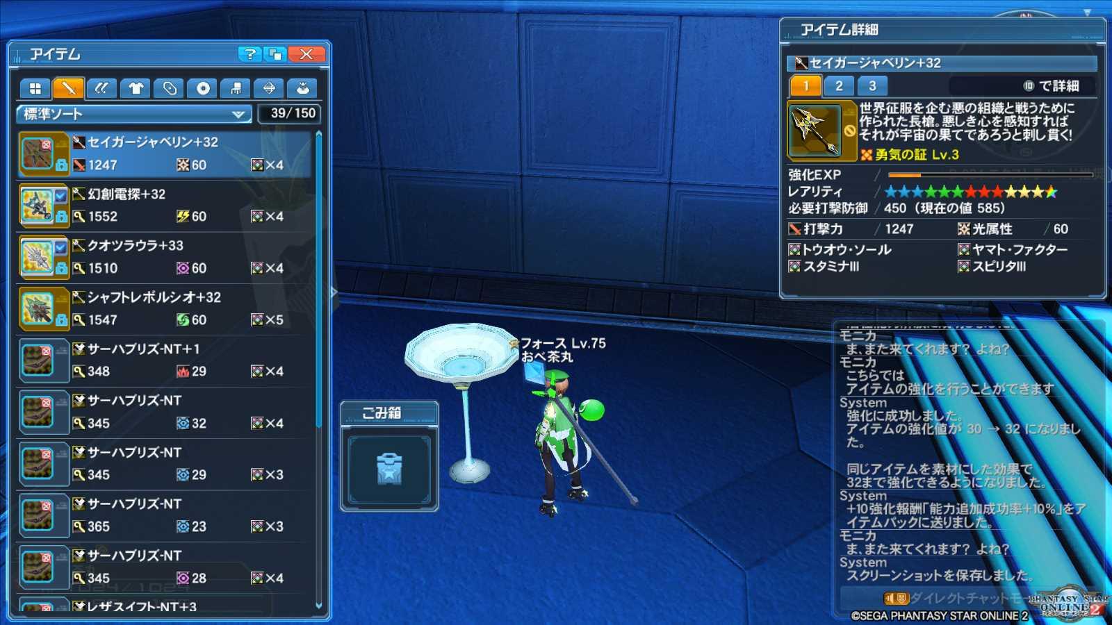 20160609_09.jpg