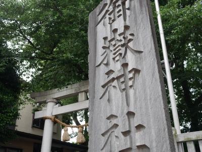 01御嶽神社02