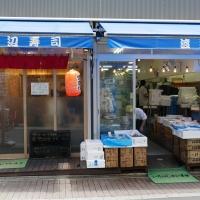 海鮮丼渡辺寿司2
