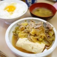 キッチンふらいぱん肉豆腐1