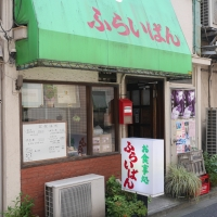 キッチンふらいぱん肉豆腐2