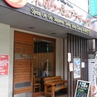 東京らっきょスープカレー2