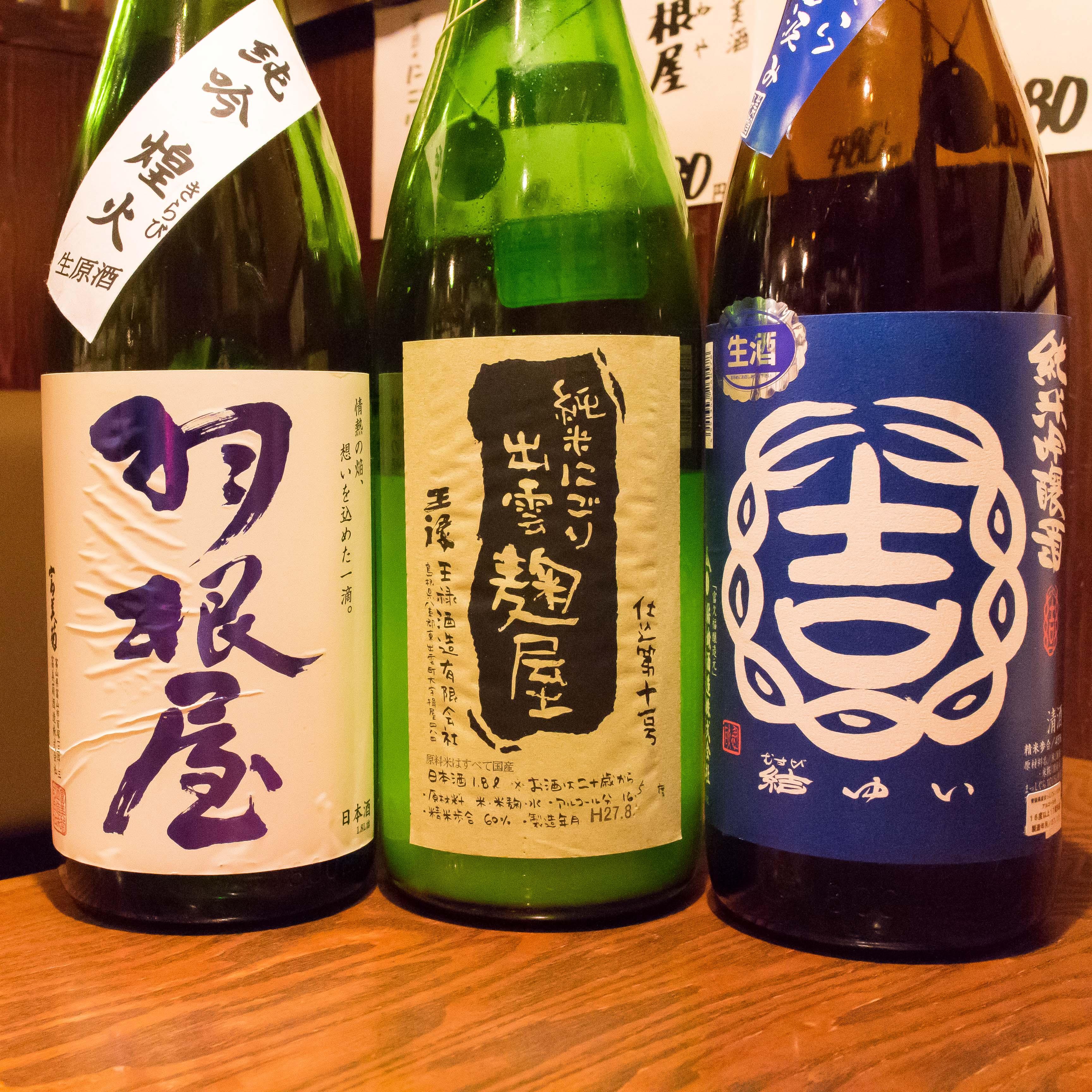 酒トレ37(2)