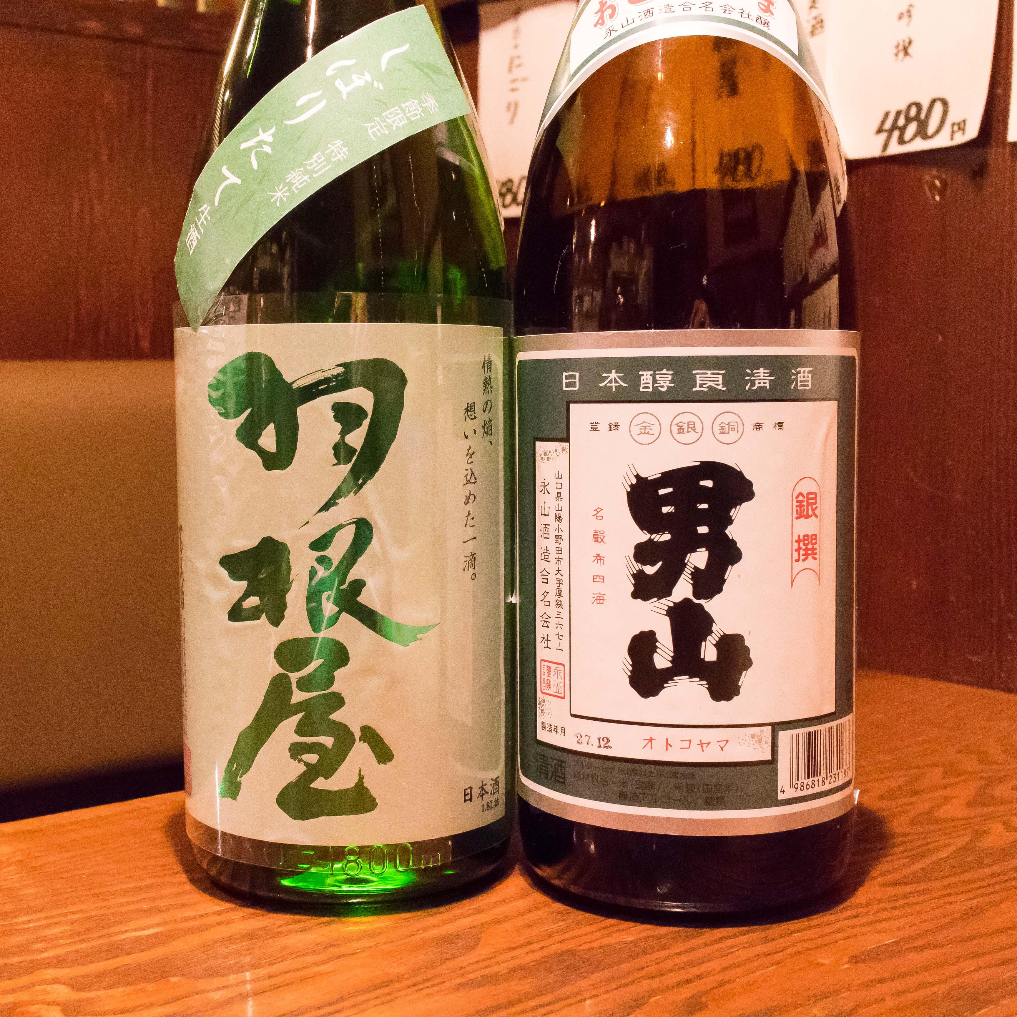 酒トレ37(3)