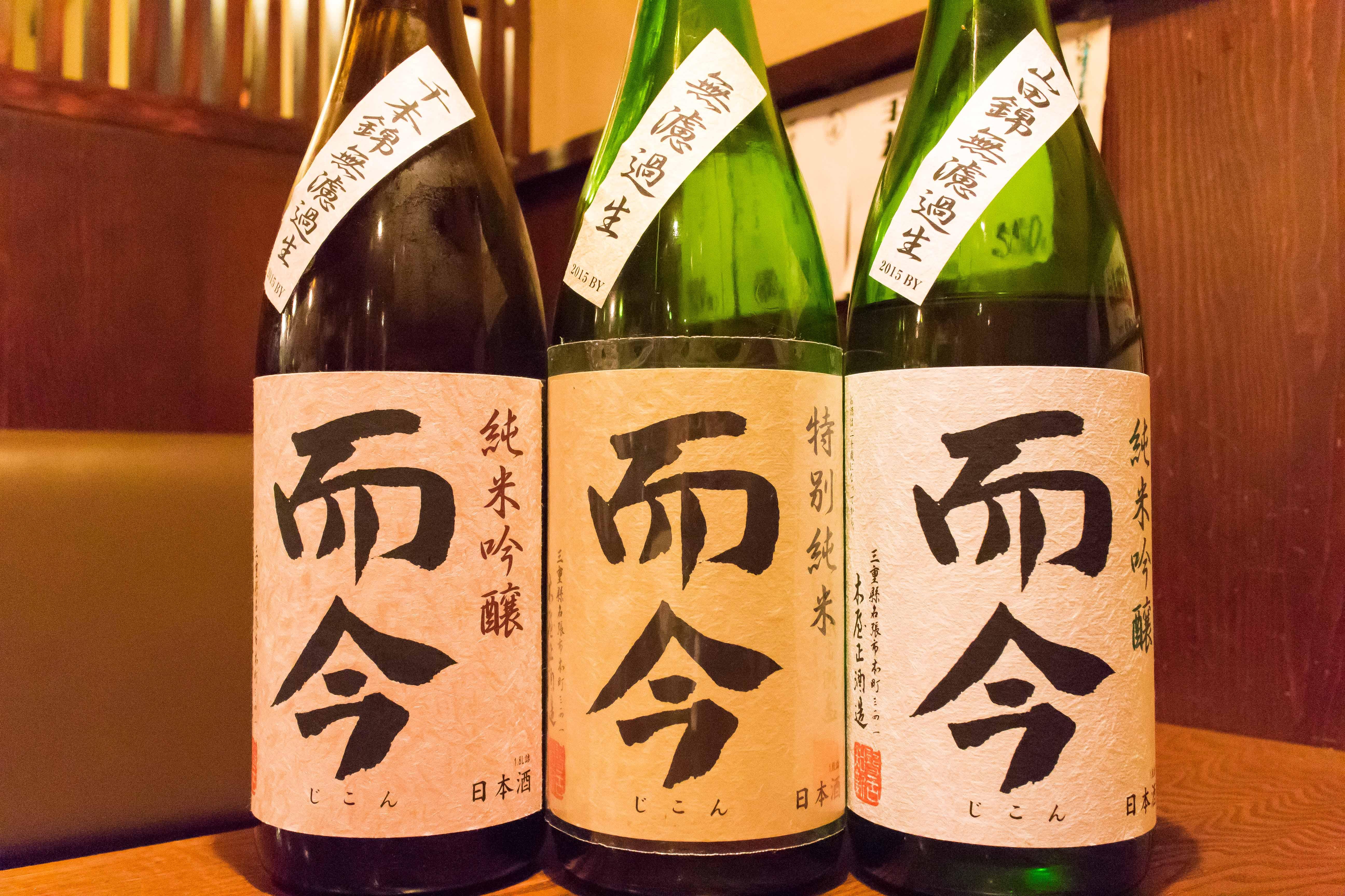 酒トレ37(5)
