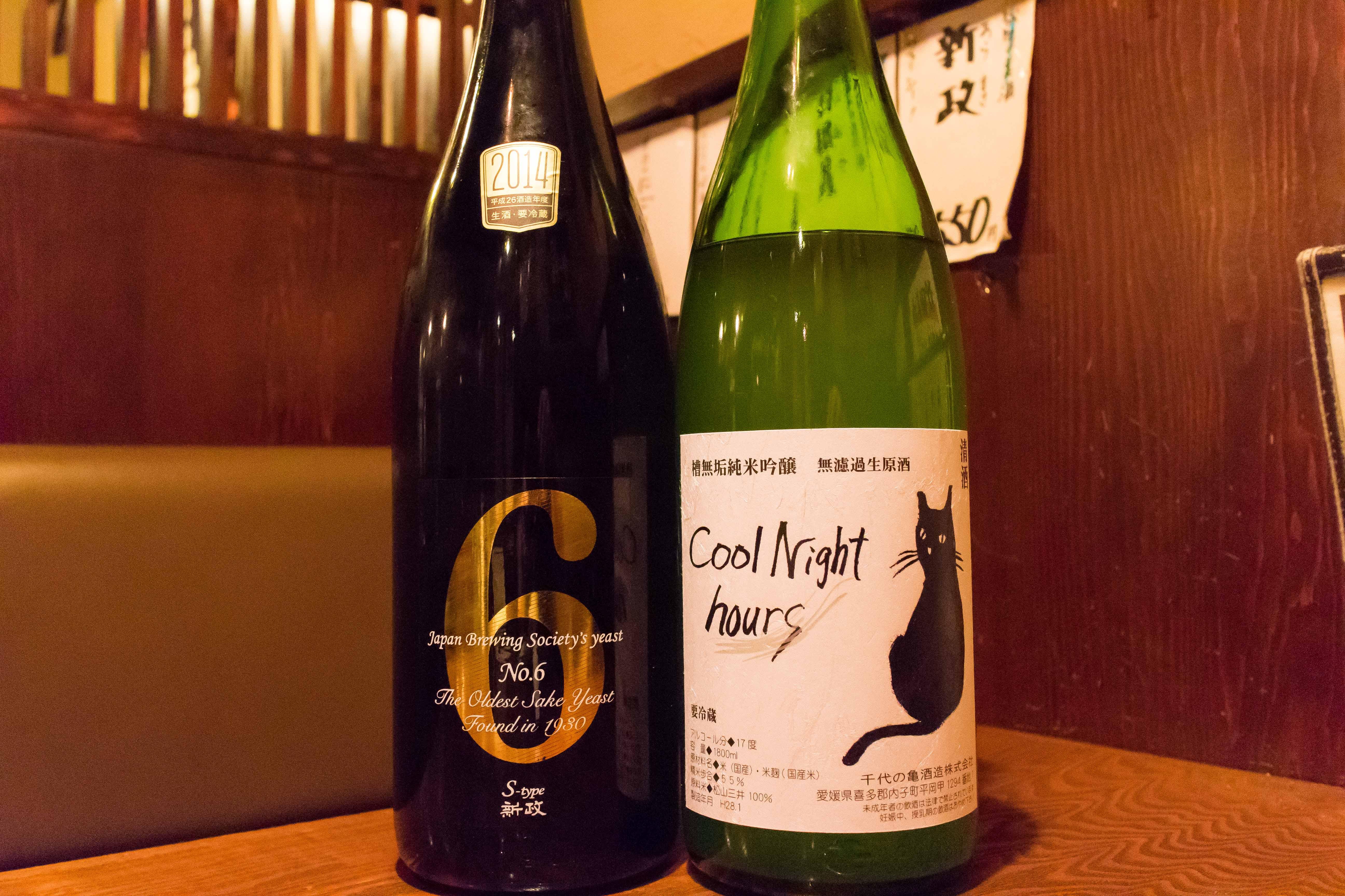 酒トレ37(6)
