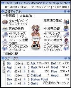 熾天使メカ103
