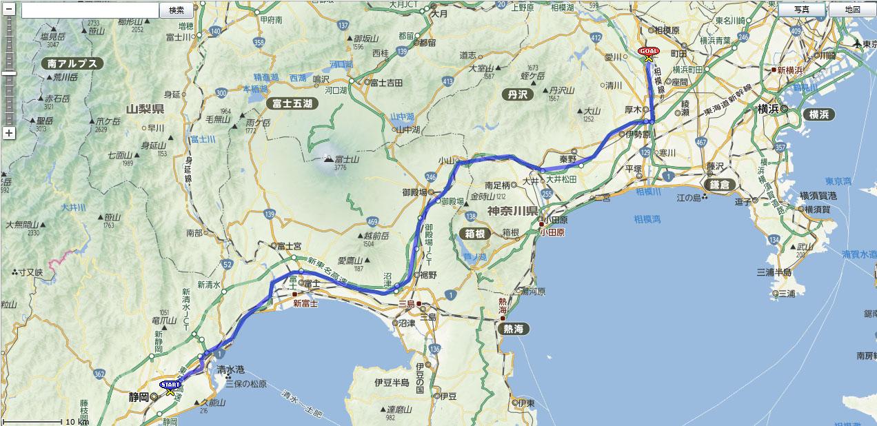GPS20160514.jpg