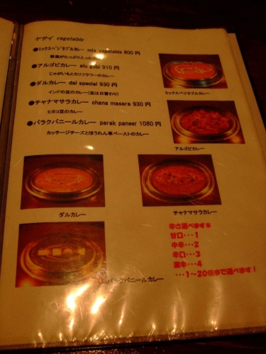 DSCF8853.jpg