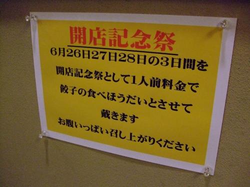 DSCF8871.jpg
