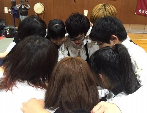 2015 円陣