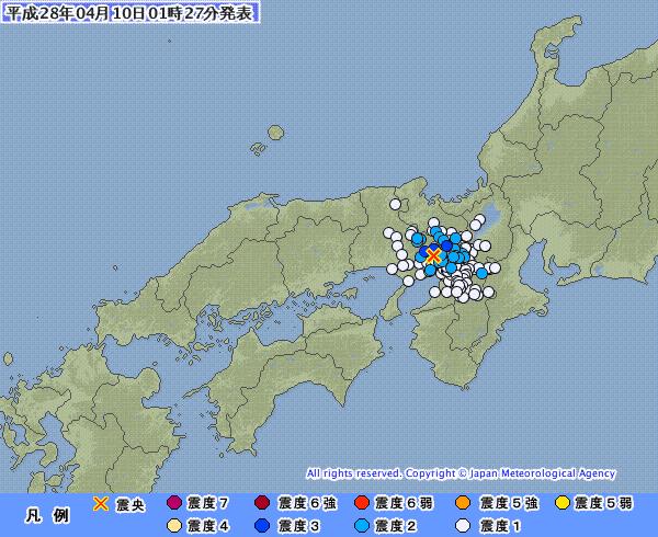 【内陸】京都・大阪・兵庫で最大震度3の地震発生 M4.0 震源地は兵庫県南東部 深さ約10km