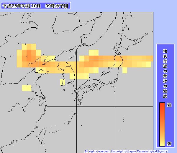 北海道と東北各地で中国からの「黄砂」を観測…本日も同じ地域で黄砂の影響あり