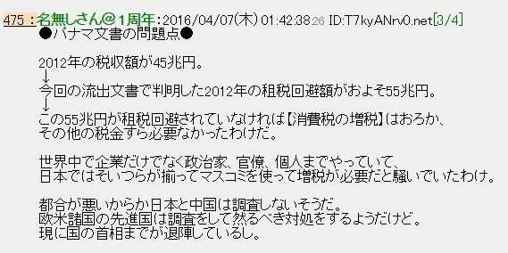 newsplus45451459959721.jpg
