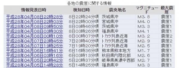 screenshot_2016-04-54.jpg