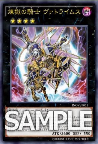 煉獄の騎士-ヴァトライムス-1-327x480