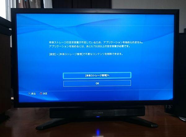 2016_5_11_anc_2.jpg
