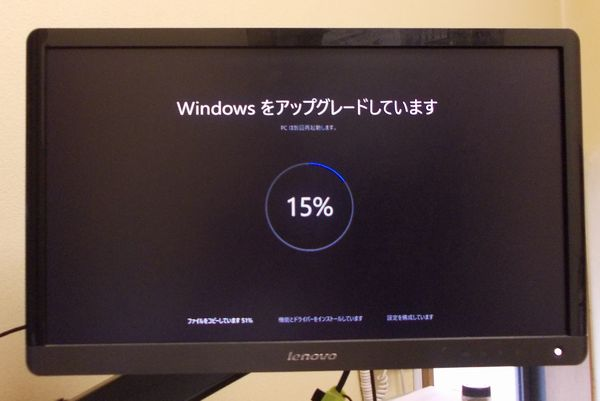 2016_5_17_win10_2.jpg