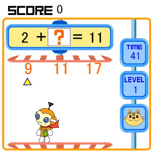 gaingame かんたんゲームボックス ピーモの算数教室 プレイ画面
