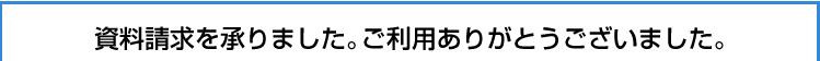 楽天不動産3