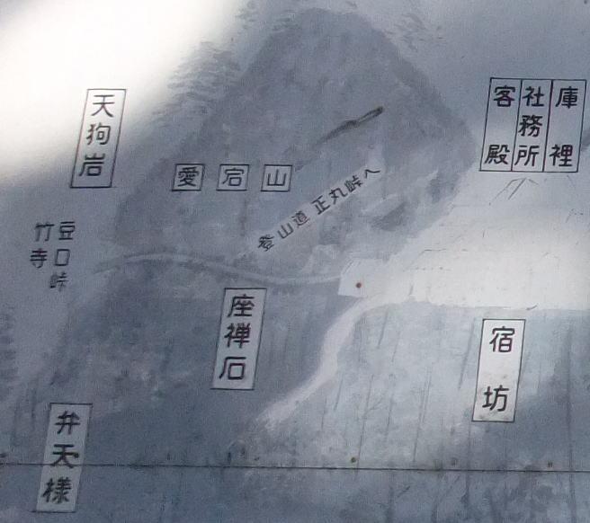 atagoyamamap.jpg