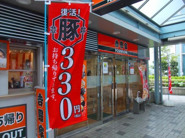 s9120074.jpg