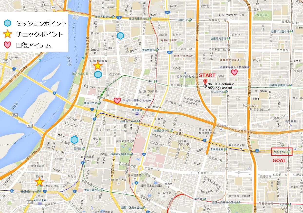 地図 A1
