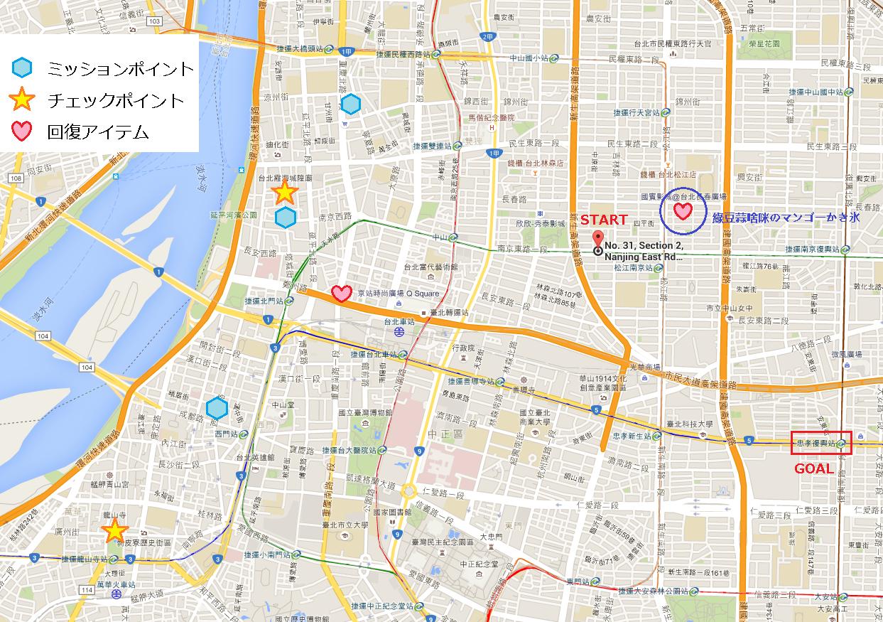 地図 A2