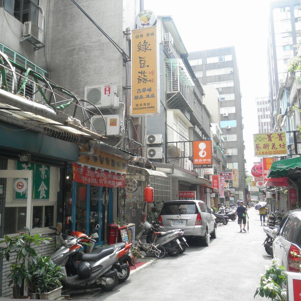 Taiwan A3