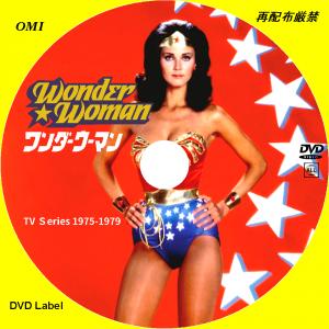 Wonder Womana