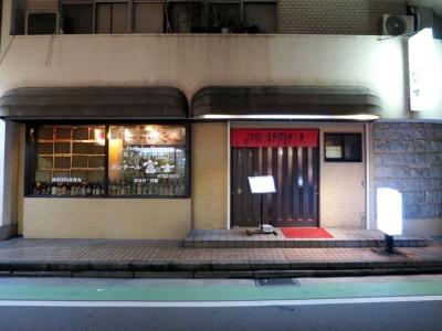 20160401TANTE-RUFUJI.jpg