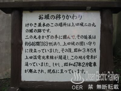 k_sanada_03_kouenmae_04.jpg