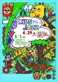20160501 KIDS JAZZ