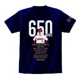 【楽天】梨田監督通算650勝記念でTシャツ販売