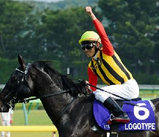 【競馬】安田記念は伏兵ロゴタイプが逃走V、田辺裕信騎手が鮮やかエスコート