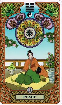 易カード11