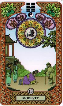 易カード15