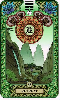 易カード33