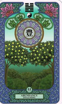 易カード55