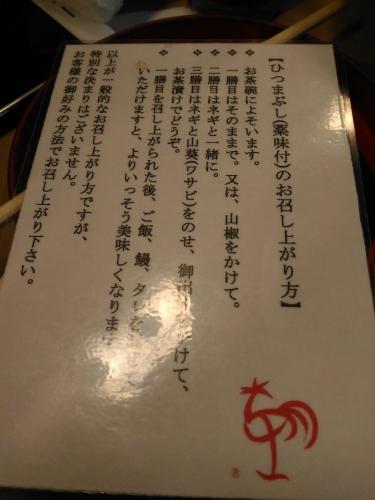 FushimiMiyakagi_002_org.jpg