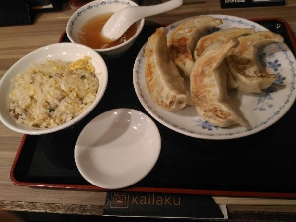 IkebukuroKairaku_002_org.jpg