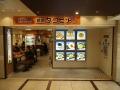 青春18姫路城8